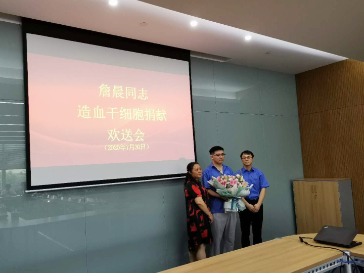 扬州有了第38例造血干细胞捐献者 坚持献血已经8年