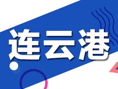 连云七旬老人张贯立43年义务为驻地官兵理发
