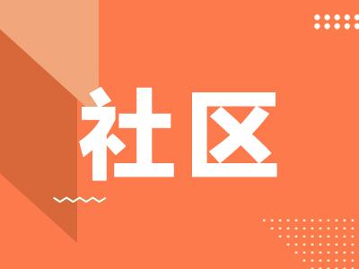 """景区瘦西湖街道滨湖社区网格员是""""宣传名片"""""""