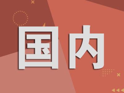 """表彰抗疫模范!钟南山被推为""""共和国勋章""""建议人选"""