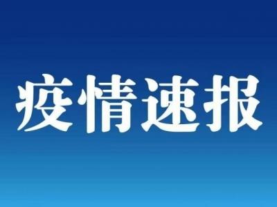 8月3日江苏无新增新冠肺炎确诊病例