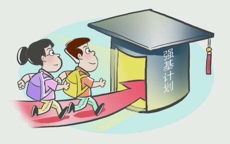 """""""强基""""战报出炉 扬中今年清北录取人数有望突破10人"""
