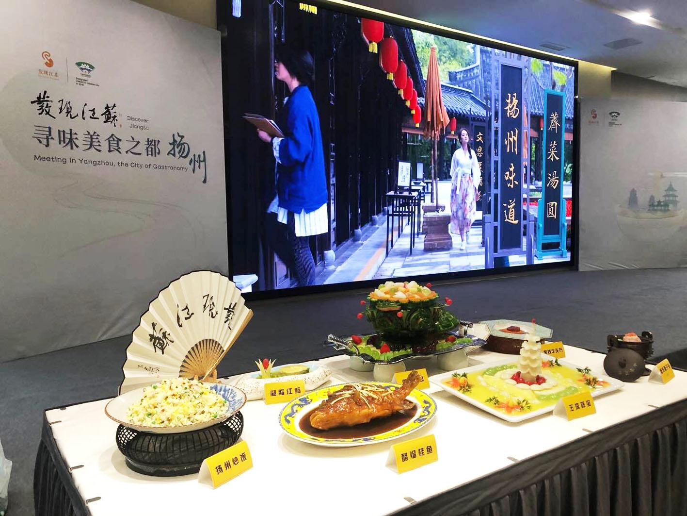 扬州档案馆珍藏 16道经典淮扬菜模亮相