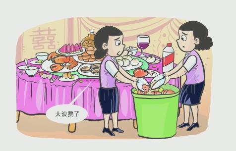 """婚宴变""""剩宴""""舌尖上浪费如何杜绝?"""