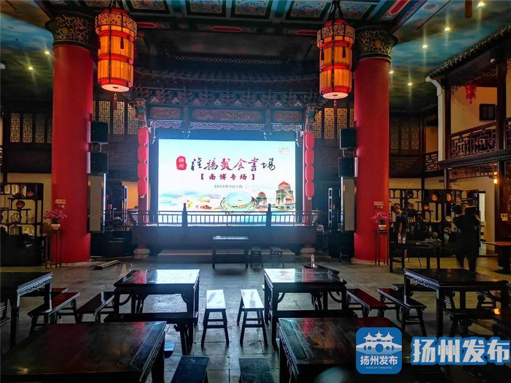 """扬州淮扬菜大厨在南京博物院""""拍一拍""""南京吃货"""