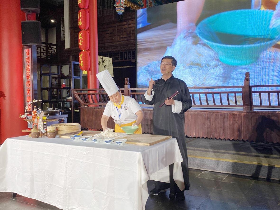 淮扬美食书场南京博物院开讲可听可看可品可试