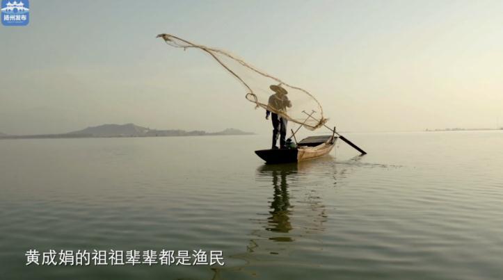 小康百村行①:渔家傲