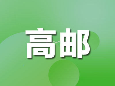 """再添""""地标产品""""""""高邮周巷大米""""正式核准注册"""