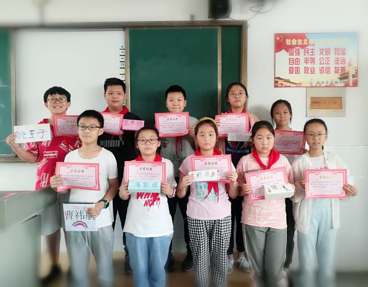 仪征实小学生开展线上数学阅读领略数学独特魅力
