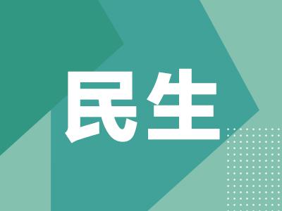 """朴席镇农贸市场公厕改造 """"菜篮子""""越拎越舒心"""