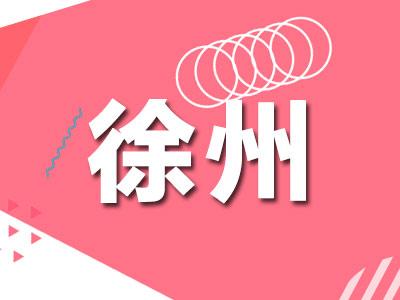 江苏邳州:大型现代柳琴戏 《银杏湖畔》首演