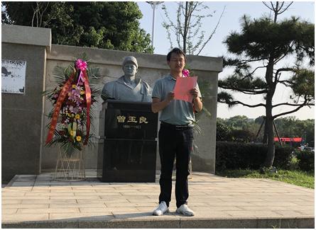 """陈俊学校党支部开展""""烈士纪念日""""祭扫活动"""