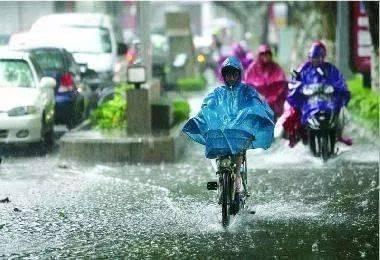 好天气开局 周四降雨降温,今年夏天共136天