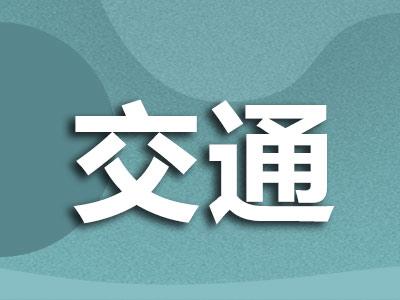 【江都】砖桥收费站一直维护 是否取消了?