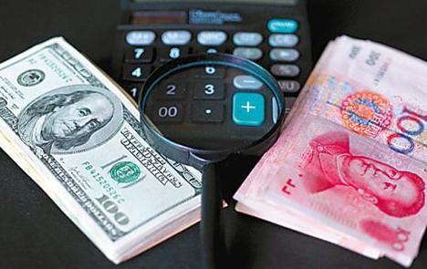 """人民币汇率4个月涨6% """"海淘族""""笑了留学生受益"""