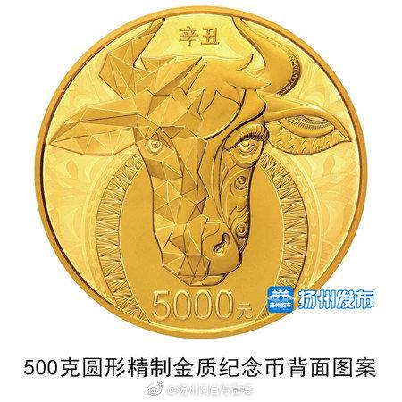 2021牛年纪念币来了! 该套纪念币共15枚