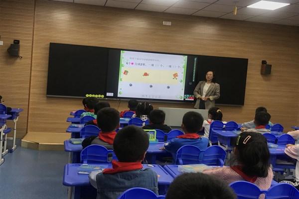维扬实小:丰盈课堂活动提升学生数学素养
