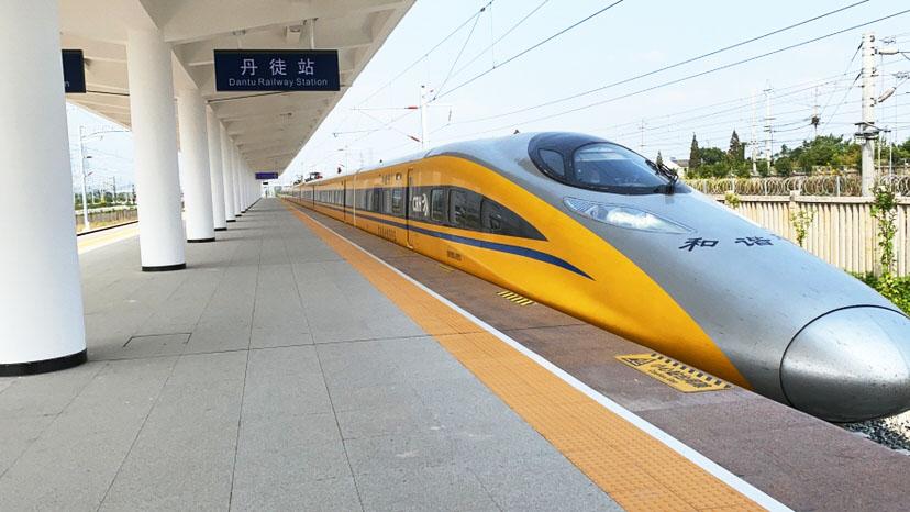 连淮扬镇铁路淮安至镇江段完成全线拉通试验 力争12月上旬具备开通条件