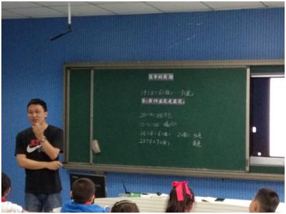 课堂展风采教研促成长陈俊学校开展校内教研活动