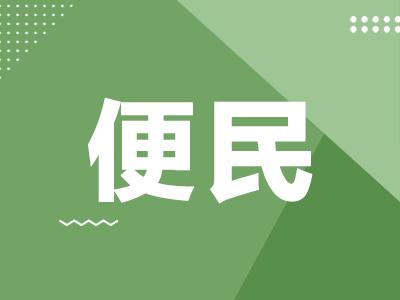 网友咨询:扬州社保卡怎么补?要什么手续?