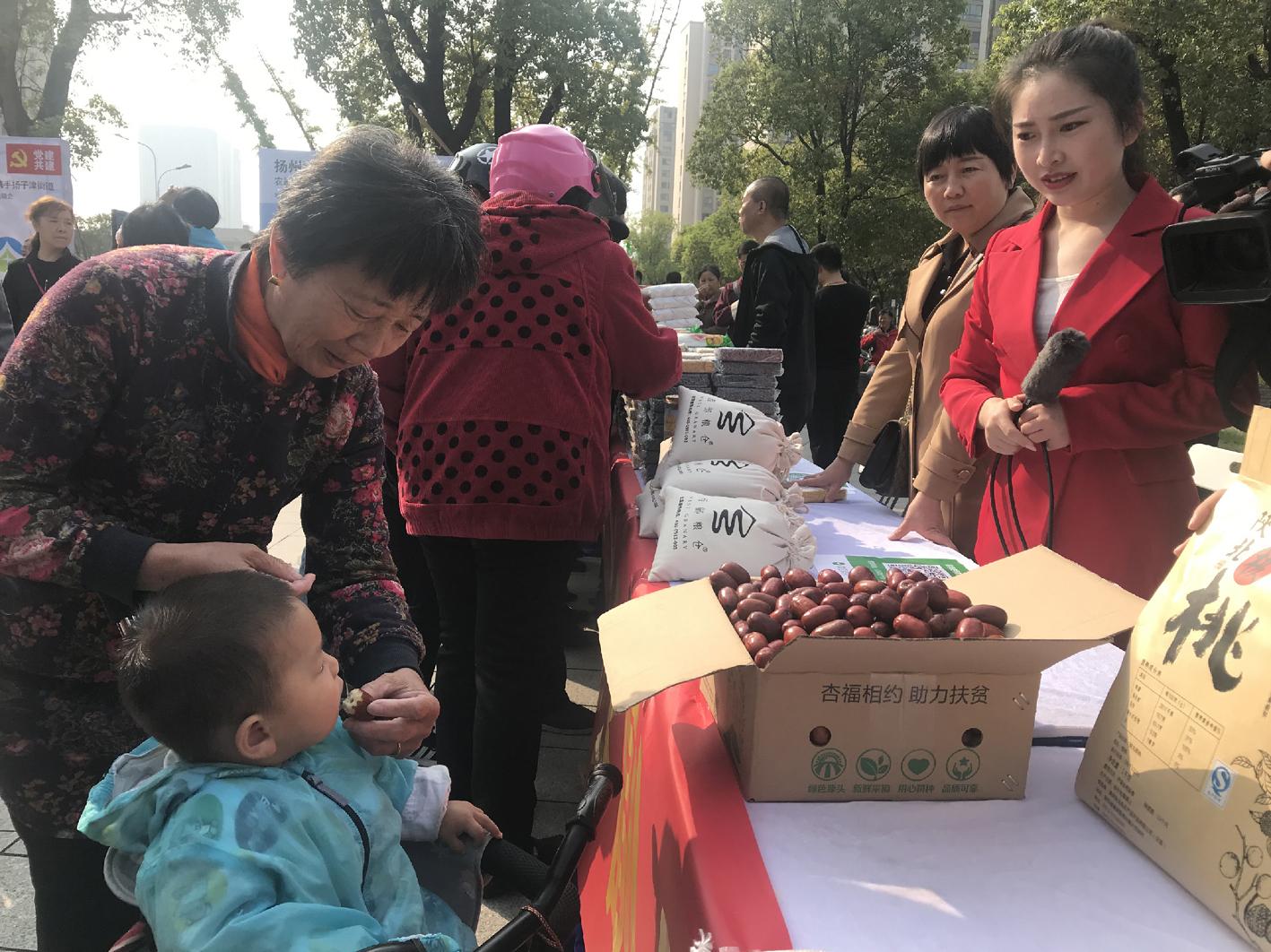 清涧农特产品亮相展销会消费扶贫释放爱的力量