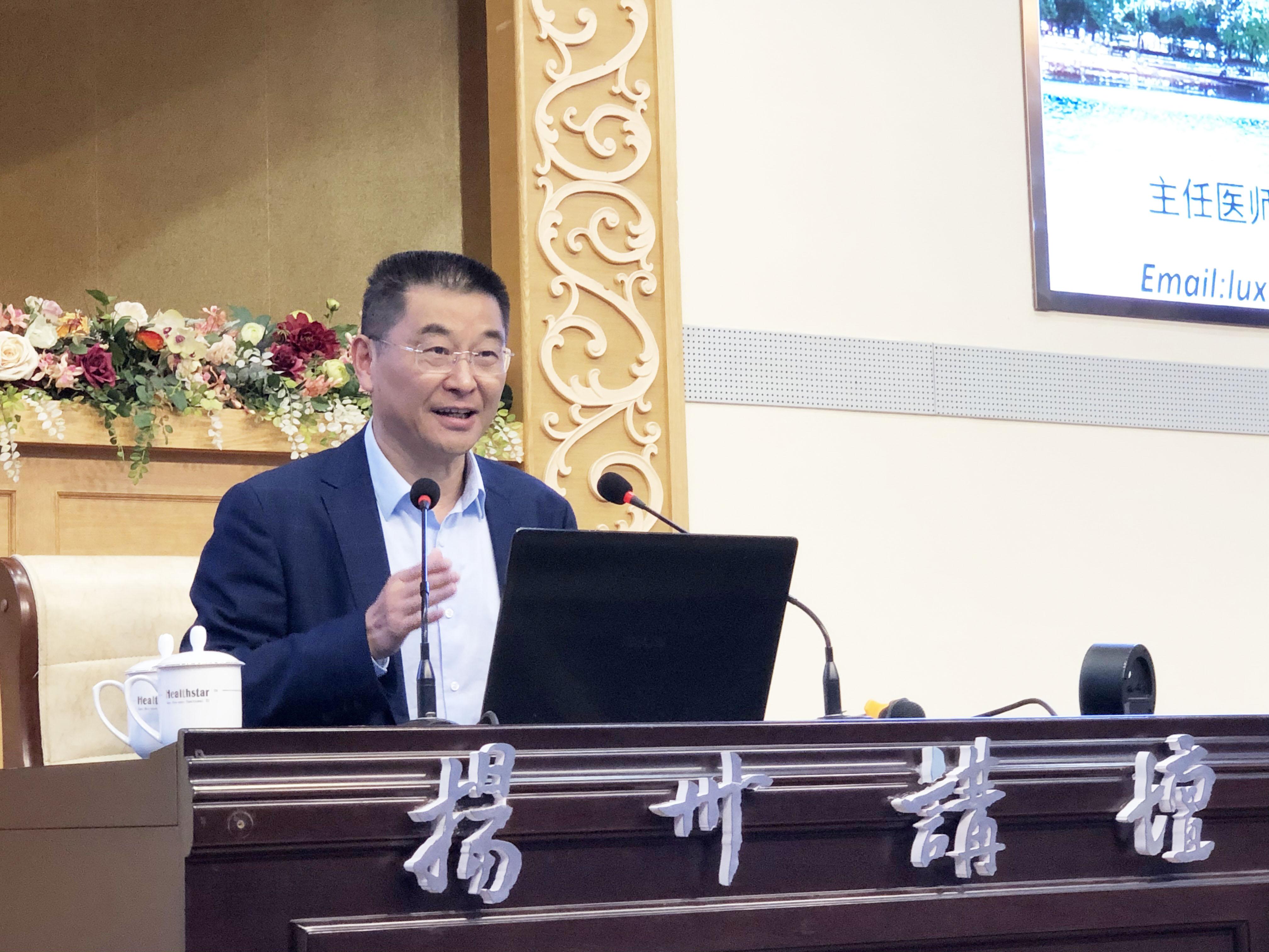 """战疫专家鲁翔作客""""扬州讲坛""""从疫情防控谈健康防病"""