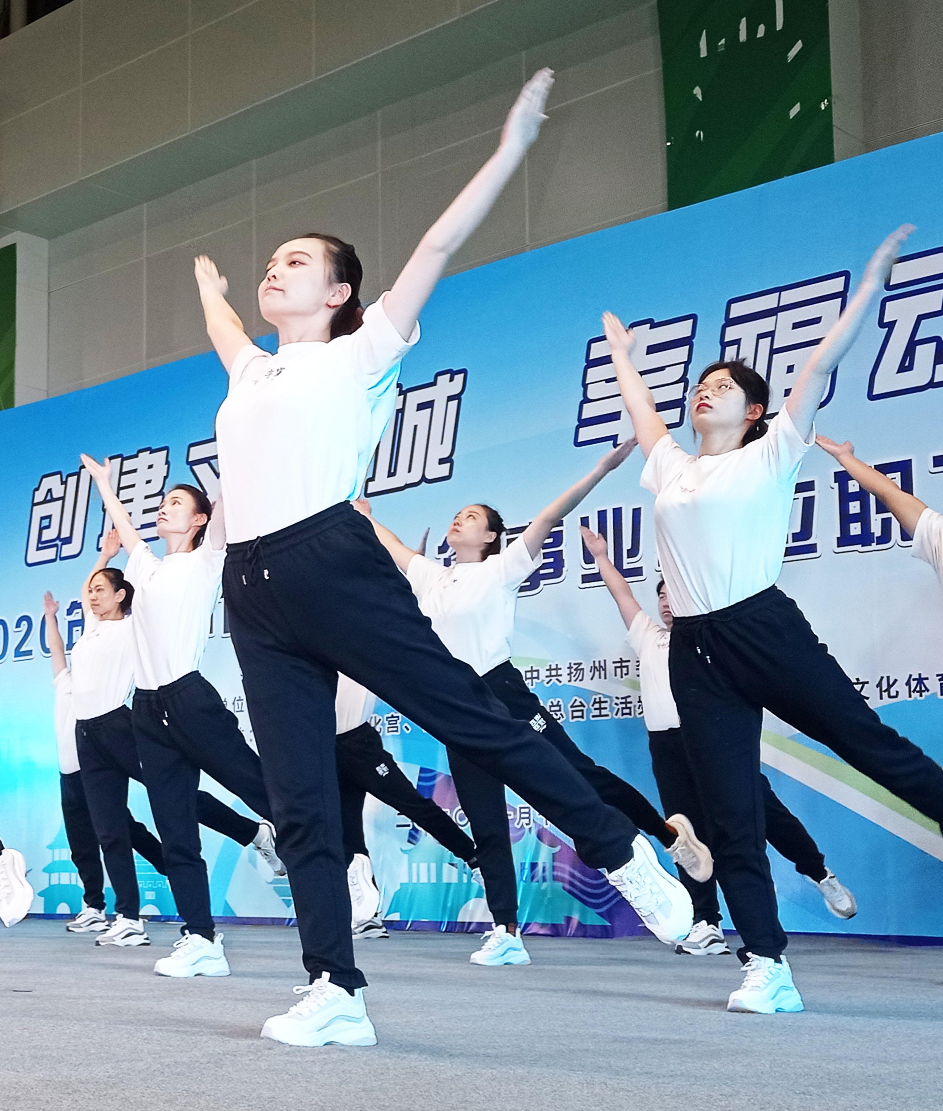 """扬州12支职工代表队""""对决""""工间操"""