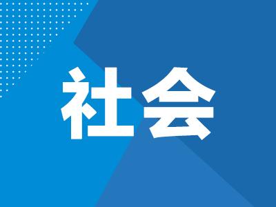 """五里庙社区党总支""""义诊进社区 温暖入人心"""""""
