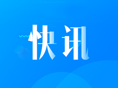 扬州江平路快速路瘦西湖隧道完成暗埋段施工