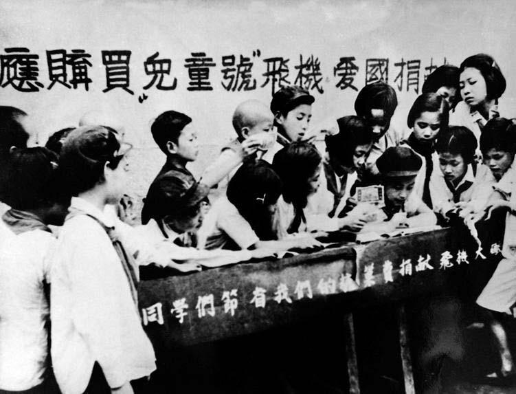 万余子弟参军 扬州社会各界捐献折合飞机16.8架