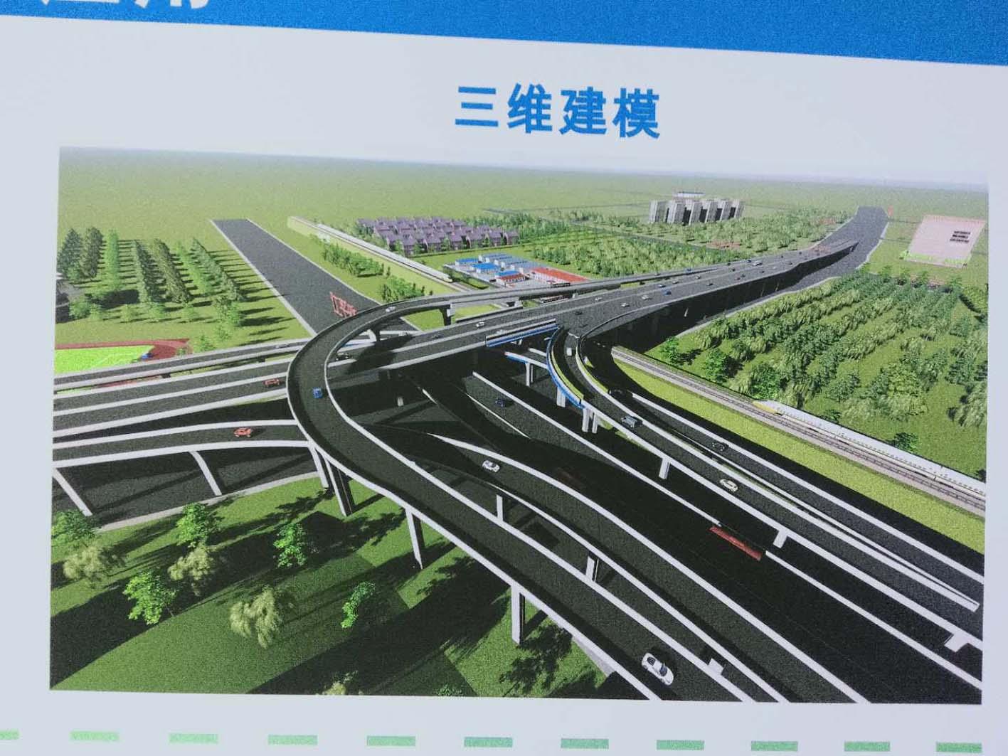 润扬北路互通式立交工程建设采用建筑信息模型新技术