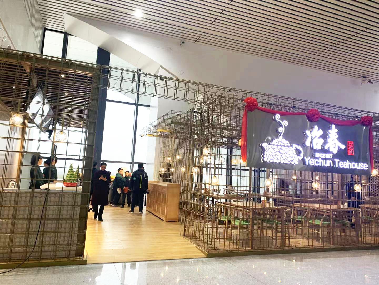 百年老字号入驻扬州东站 走!打个高铁吃早茶