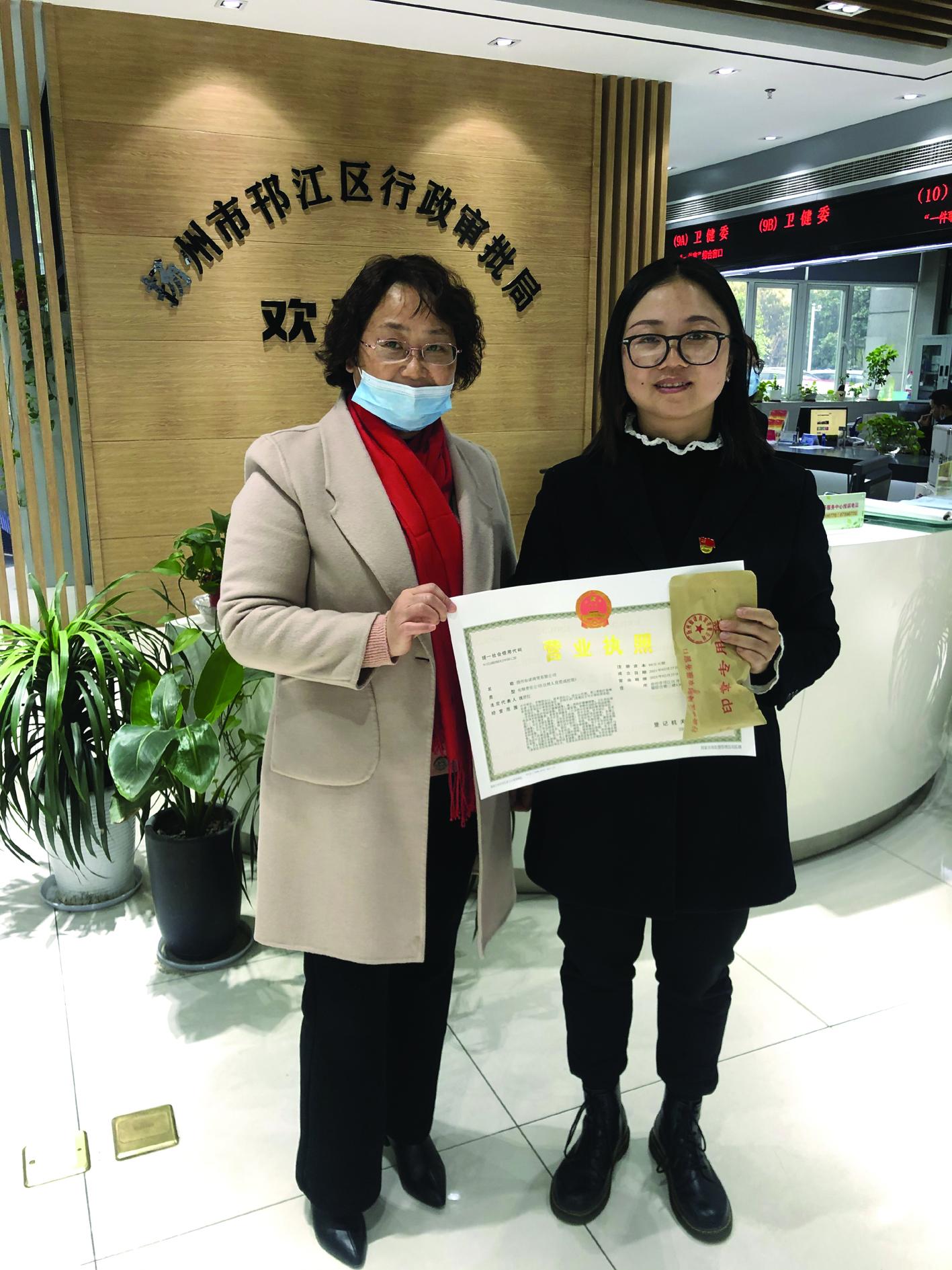 邗江区行政审批局降低企业开办成本新办企业刻印章全免费