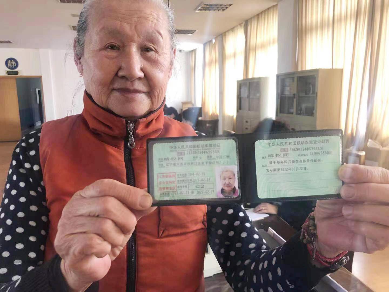 """扬州首个最牛""""老""""司机! 77岁老人拿到驾照终圆驾驶梦"""