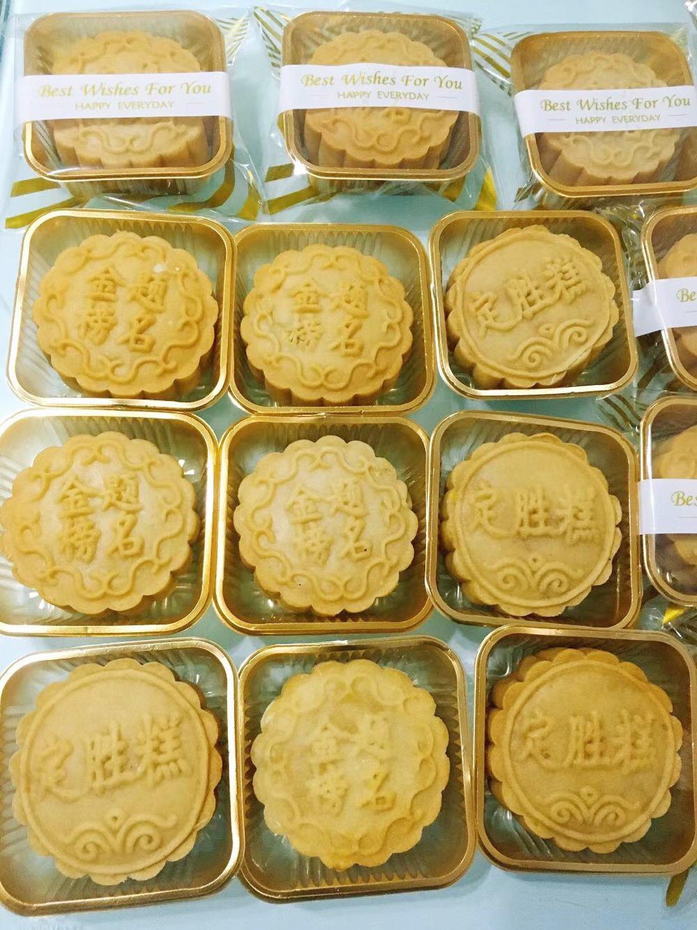 端午将至 扬州花式绿豆糕你吃过吗?