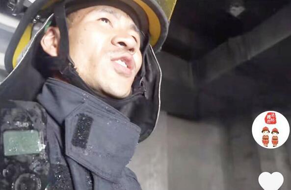 """最不愿""""火""""的消防员集体火了 视频记录消防员出警故事"""