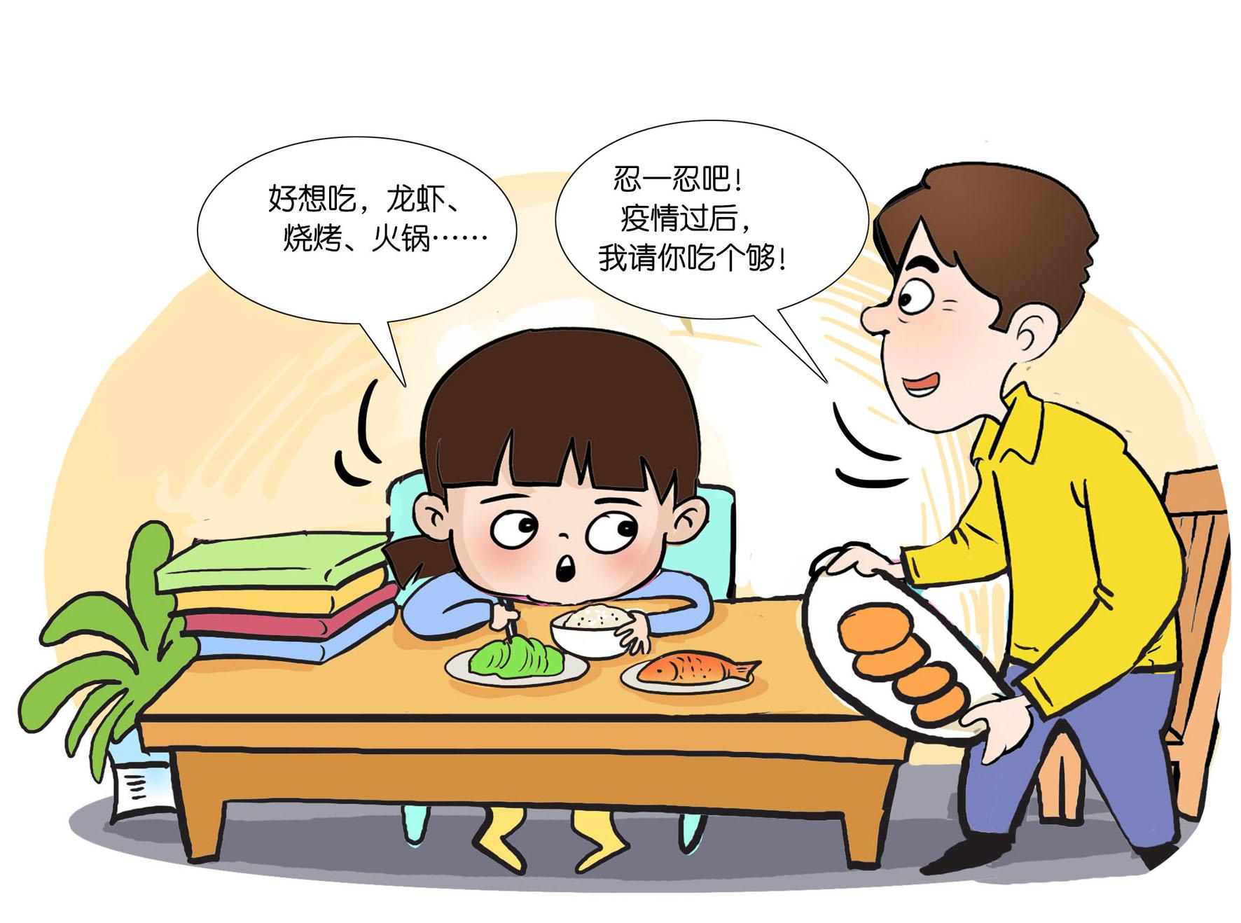 """我""""绘""""战疫:龙虾、烧烤、火锅……会有的"""