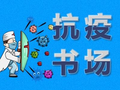 扬州弹词——《梅兰芳·蓄须明志》