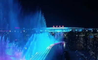 """生态科技新城""""运河之光""""大型光影水秀9月16日正式开放"""