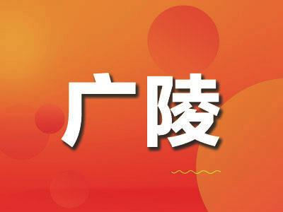 """广陵人社局:退伍不褪色 """"志愿红""""暖人心"""