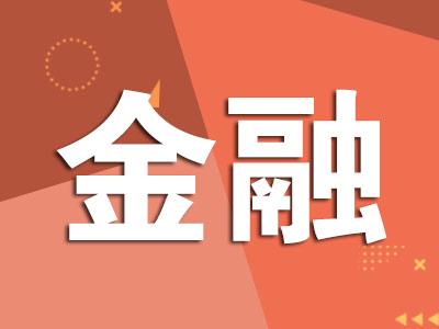 """扬城银行热推""""复工贷""""助企纾困为复工复产提供金融助力"""