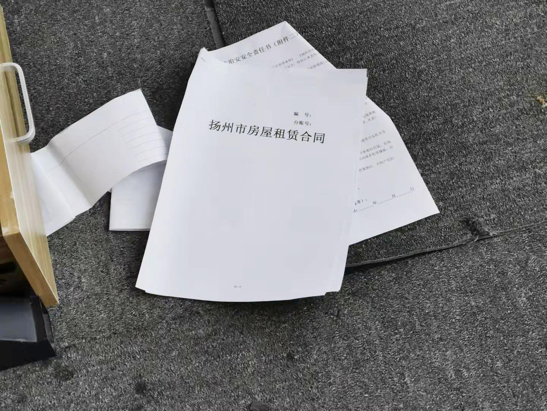 """""""乐而居""""跑路?近20名房东租金打水漂"""