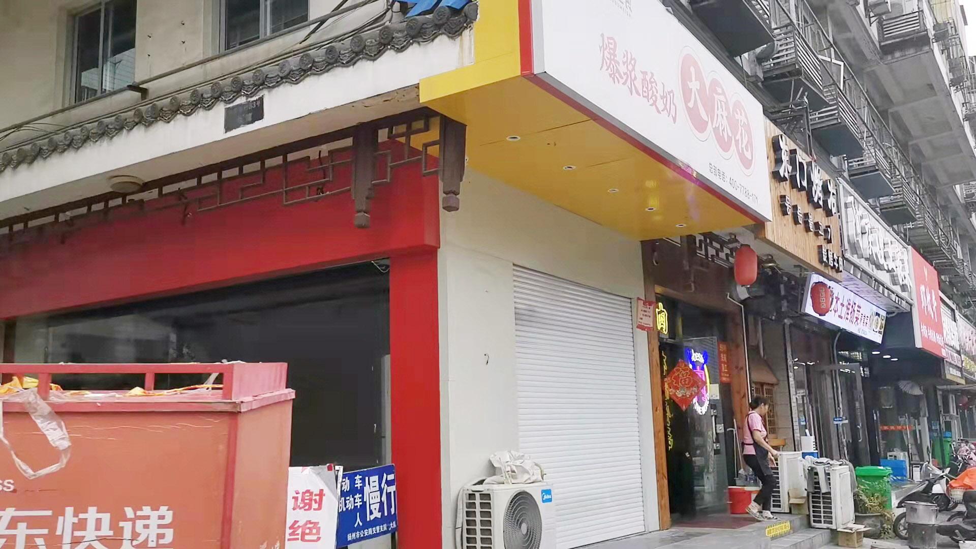 烤肉店还没开 为啥被附近居民反对?